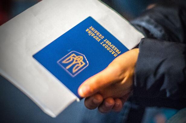 25-letnia Ukrainka niewpuszczona do Polski Nadwiślańska Straż Graniczna